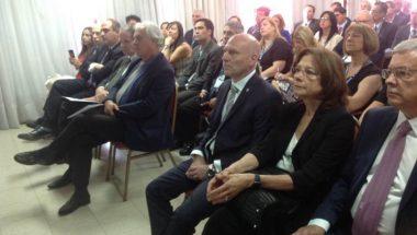"""El Superior Tribunal de Justicia participó del """"VI Congreso Argentino de Justicia y Tecnología"""""""