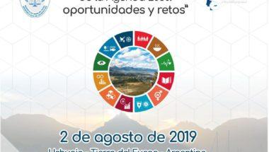 """Se realizará la capacitación """"Bibliotecas y Objetivos de Desarrollo Sostenible de la Agenda 2030: oportunidades y retos"""""""