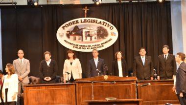 El Superior Tribunal de Justicia participó del acto de asunción del nuevo Gobernador