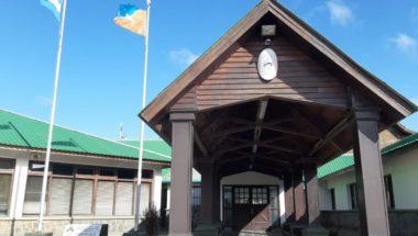 Disponen guardias mínimas para la atención en el Juzgado Civil y Comercial Nº 1 de Ushuaia